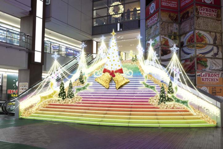 川崎ルフロンのイルミは虹色階段&ホワイトツリー!ギフト券が当たるSNS投稿企画も