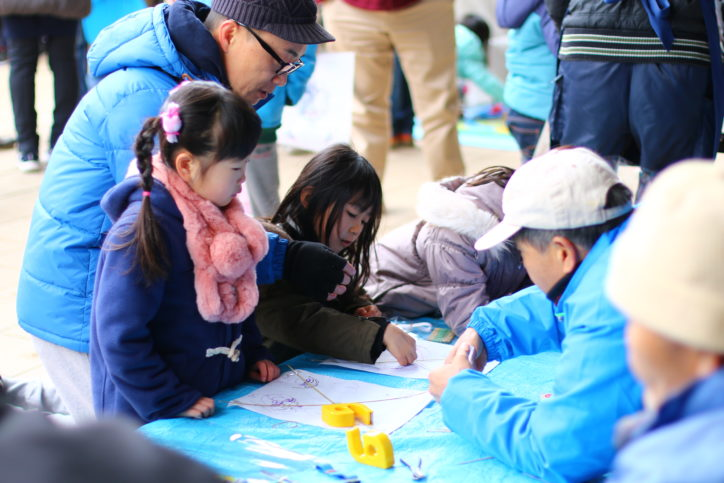 かまどで作る美味しい七草粥など 新年は茅ヶ崎里山公園で遊びつくそう