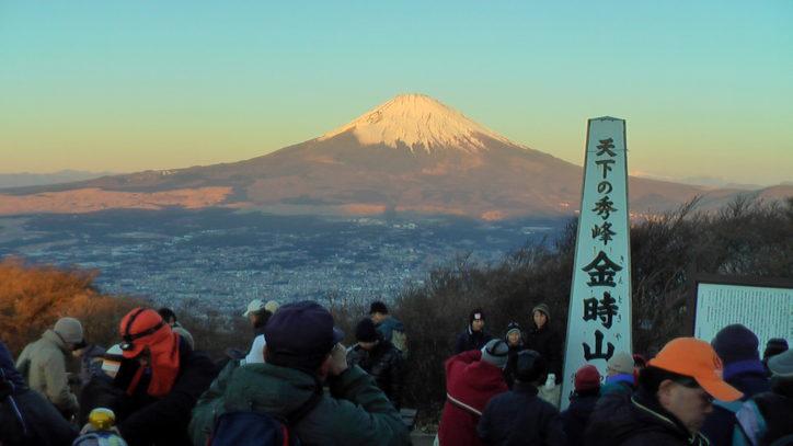 初登山するなら金時山へ。初日の出に染まる富士山からパワーをもらおう!