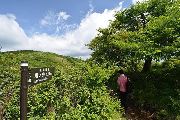 表尾根縦走コースに秦野が大好きな山ガールが行ってみた!
