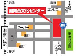 藤沢で2020年「東京オリンピック」ボランティアを!ロンドン大会から学ぶフォーラム開催
