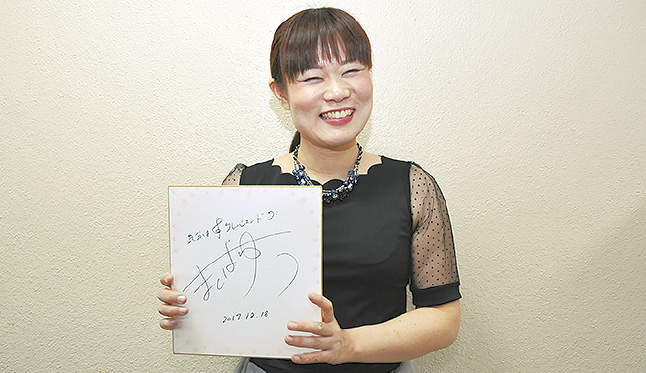 サイン色紙