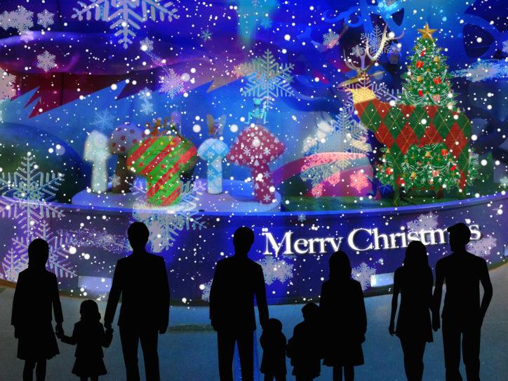 昼間に楽しめる動物園のクリスマス・プロジェクションマッピング@横浜市立金沢動物園
