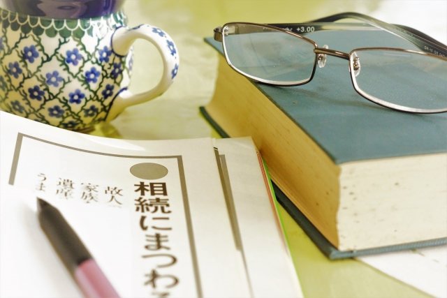 相続や不動産登記でお悩みの方に。神奈川県司法書士会「無料相談会」