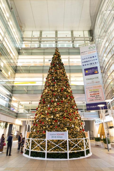 クラシカルなイルミ登場!『2018クリスマスツリー』相模大野駅直結の3階広場に