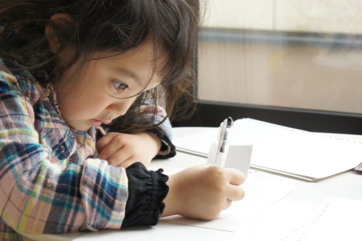 神奈川の子どもたちが作った詩32点楽しむ展覧会@小田原・アオキ画廊