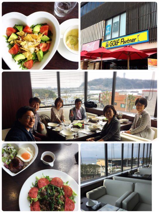 第20回【リラックス空間でセミナーランチ会@江ノ島】
