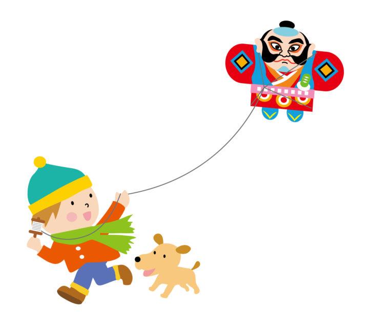 笹下中央公園で「凧あげ大会」焼き芋の用意も!