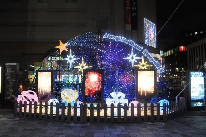 ウィンターイルミネーションと夏の花火大会映像がコラボ『あゆコロちゃん』も@本厚木駅