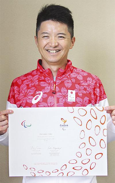 元パラリンピック金メダリスト石井雅史さん講演「負けない心~二度の苦難を乗り越えて~」