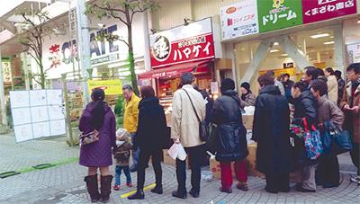 投球して景品もらおう!平塚・紅谷パールロード商店街でゲーム大会
