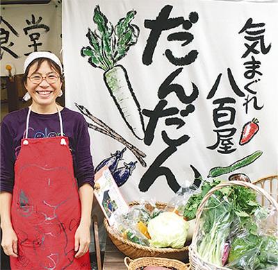 こども食堂の名付け親・近藤博子さんが講演「こども食堂について知ろう!」