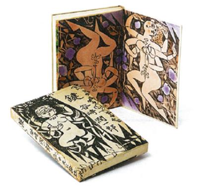 本は物体としての役目終える?装幀テーマに「本をめぐる美術、美術になった本」展