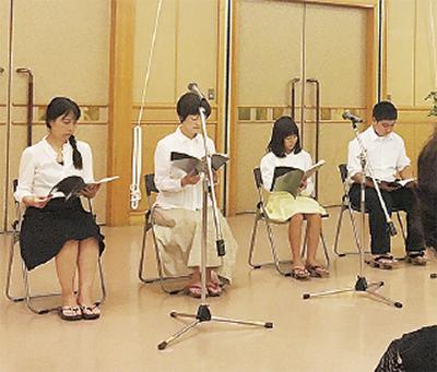 茅ヶ崎で平和を考える「朗読舞台」出演者募集