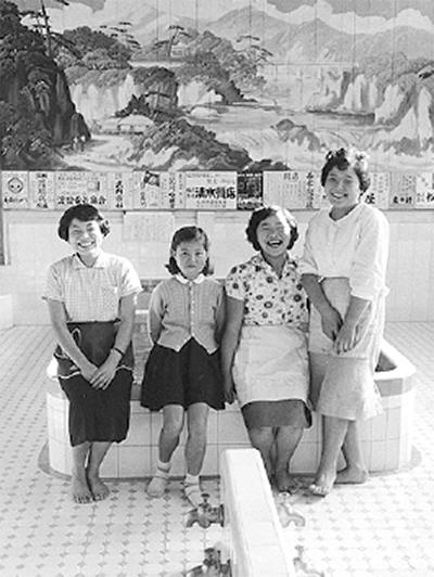 企画展「銭湯と横浜」@横浜開港資料館