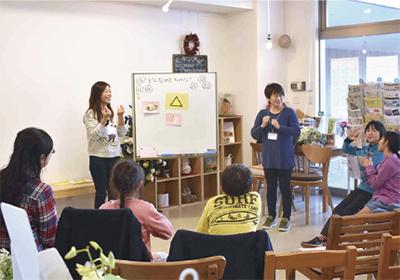 茅ヶ崎で楽しく気軽に学ぶ手話教室
