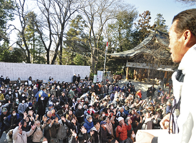 座間市の鈴鹿明神社・栗原神社でも「節分祭」