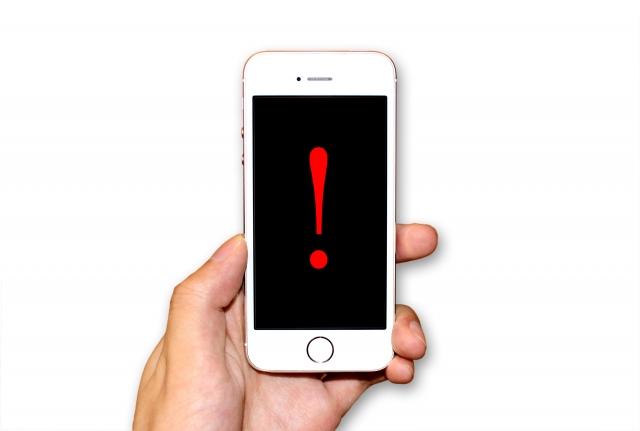 消費生活教室「インターネット・携帯電話の落とし穴」