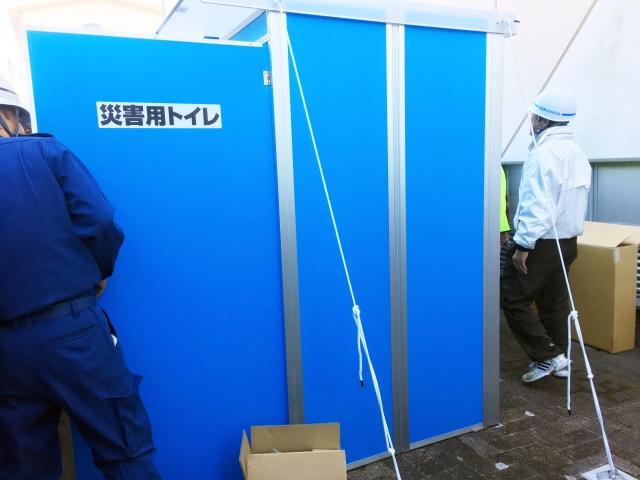 「災害時のトイレ問題」考える講演会@横浜市民防災センター