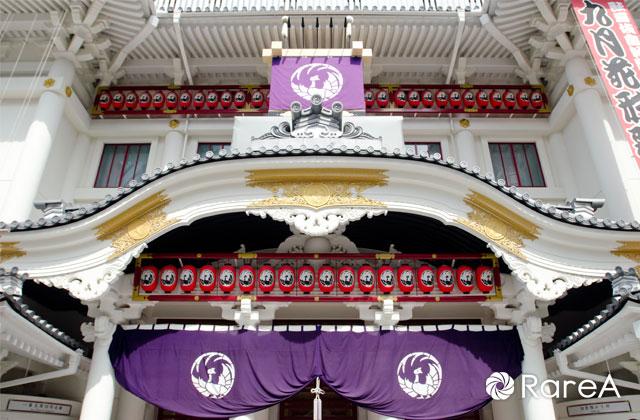 「ワハハ本舗」芸人が新春お笑い@横浜・大岡地区センター