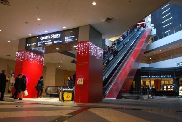 <取材レポ>夢は秦野で山暮らし。魅力ポイントは3つ!横浜で初開催「はだの移住」イベント取材