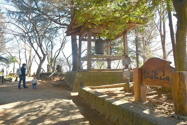 """弘法山/鐘楼や井戸も ほっと一息つける""""和み""""の山頂"""