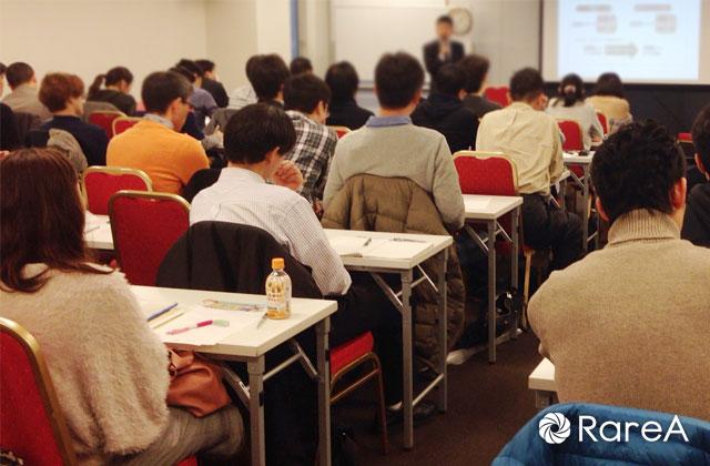 市民活動のための資金獲得セミナー@綾瀬市中央公民館