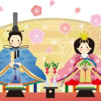 【神奈川・東京多摩のひな祭り2021】イベント&ひな人形を見に行こう