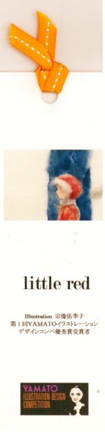 """短歌・俳句・川柳好き必見の展示会「大和市さくら文芸祭」""""響き""""テーマの朗読ライブも"""