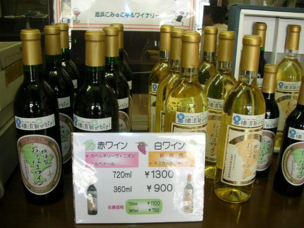 横須賀・おっぱまワインと落語楽しむ「ワイン寄席」柳家喬太郎出演