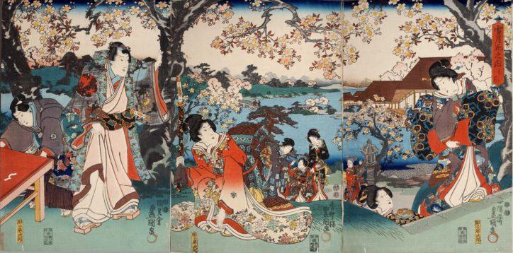 はだの浮世絵ギャラリー企画展 「春爛漫~江戸の花見~」