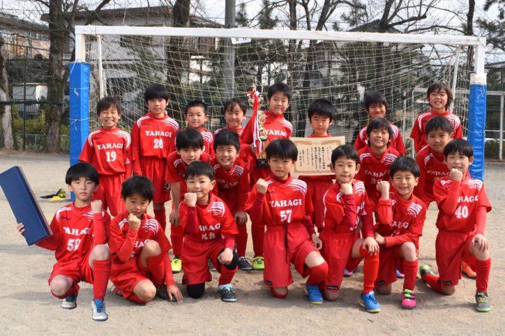 この春、サッカーをはじめよう!小田原・矢作小学校でお菓子付き無料体験会