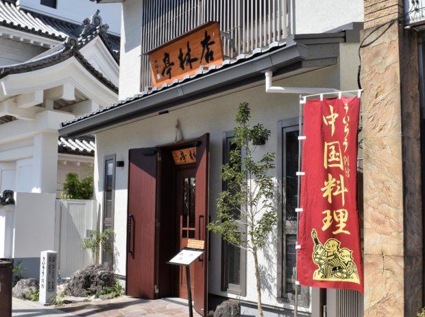 小田原「ういろう」だけで手に入るお土産と、季節限定スイーツ「涼風」が登場