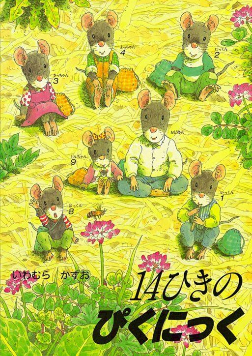 児童文学を楽しむ(第6回)