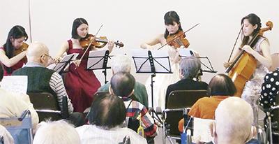 東京芸大生の弦楽重奏楽しんで「アクアマリンコンサート」