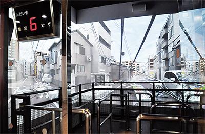 地震体験コーナーがリニューアルした県総合防災センターで「ミニ防災教室」