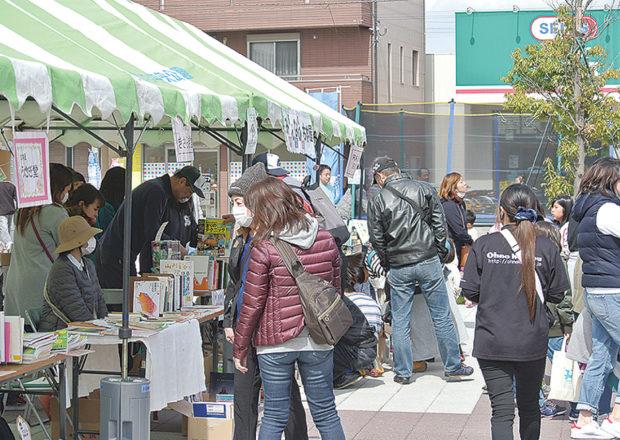 古本屋15店が集結「寒川わくわくブックマーケット」フードやクラフト体験も!