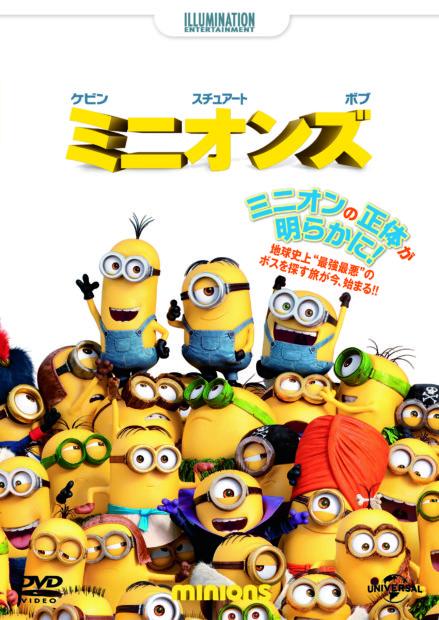 【横浜に無料野外シアター】約450インチ特設スクリーンでパディントンやミニオンズなど上映