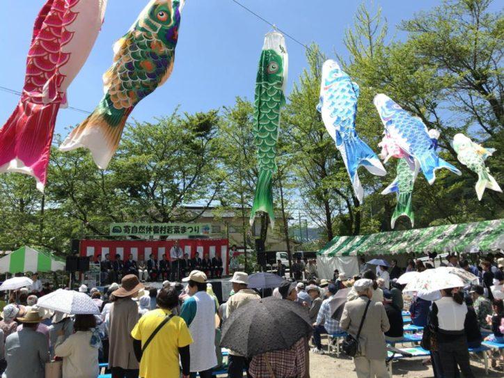 こども日は自然豊かな松田町「若葉まつり」へ グルメ屋台、中津川で川魚掴み取り体験など