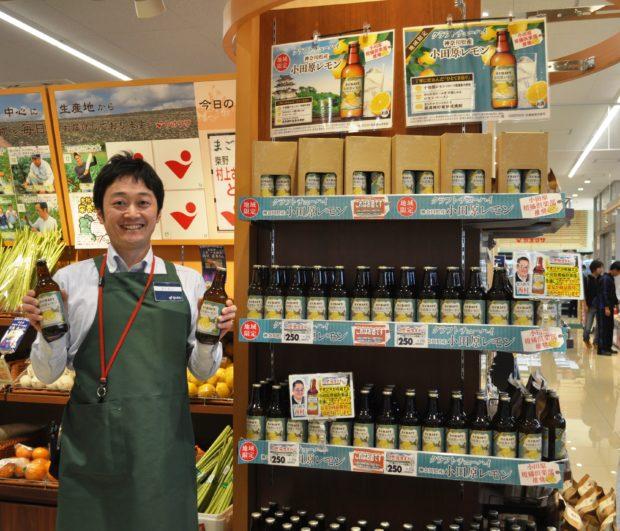 新発売!小田原レモンをぎゅっと搾った、宝酒造ご当地クラフトチューハイ。誕生秘話とは?