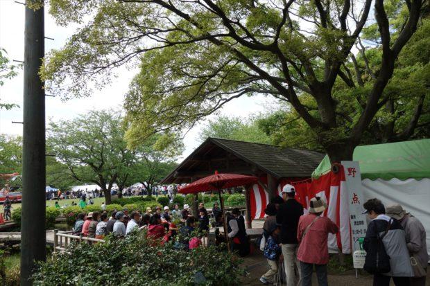 「第31回春のみどりと花のまつり」みどりを育てよう、ひろめよう@藤沢市長久保公園