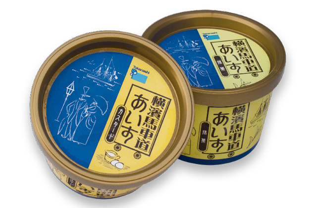 5月9日、発祥の地でアイスクリームをもらおう!8日~10日はマルシェも@馬車道(横浜)