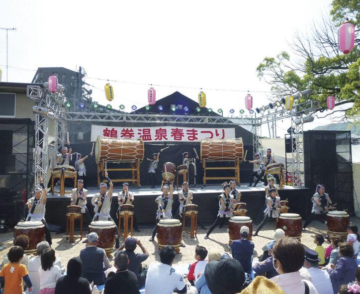 秦野で鶴巻温泉春まつり 観光和太鼓、琉球エイサーほか多彩なステージ