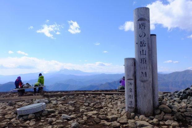 ついに表丹沢が山開き 秦野戸川公園で「丹沢まつり」塔ノ岳めざして集中登山など