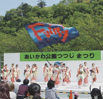 町花がつつじの愛川町で「あいかわ公園つつじまつり」44,000本見頃に