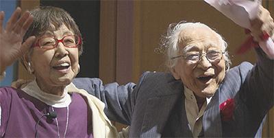 『笑う101歳×2 笹本恒子 むのたけじ』上映会【先着各回50人】