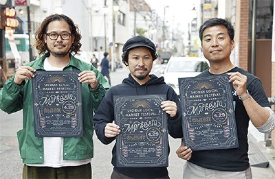 【初開催】藤沢駅南口で「マーケスタオンらんぶる街」