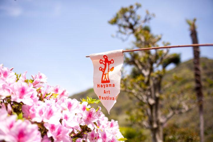 御用邸の街・葉山で「芸術祭」青空市や日本庭園照らす竹あかりイベントも