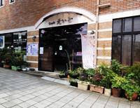 木製品好き、いらっしゃい!小田原駅近・寄木細工の店「クラフトえいと」