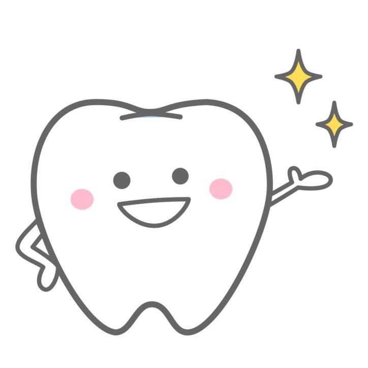 「ぼくとわたしのデンタル・ケア」虫歯のチェックや歯並び相談も【乳幼児から18歳・先着100人】